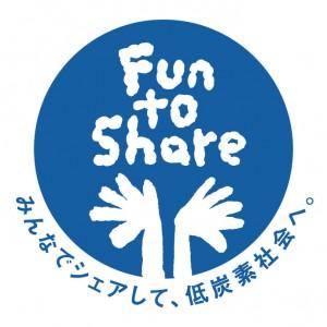 環境省 Fun to Shareロゴマーク